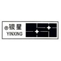 YINXING